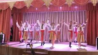 Український танець