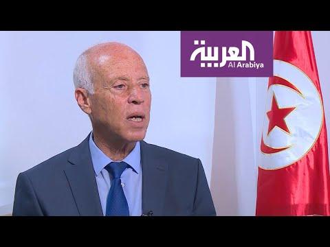 ماذا قال سعيد عندما سئل عن دعم جهات سياسية له بينها النهضة...  - نشر قبل 11 ساعة
