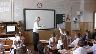 Урок русского языка «Правописание слов с безударными гласными в корне» 3 класс