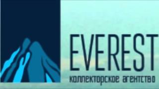 видео Коллекторское агентство ЭОС: отзывы