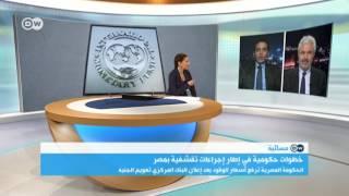 لجوء القاهرة إلى صندوق النقد الدولي للاقتراض يثير جدلا واسعا