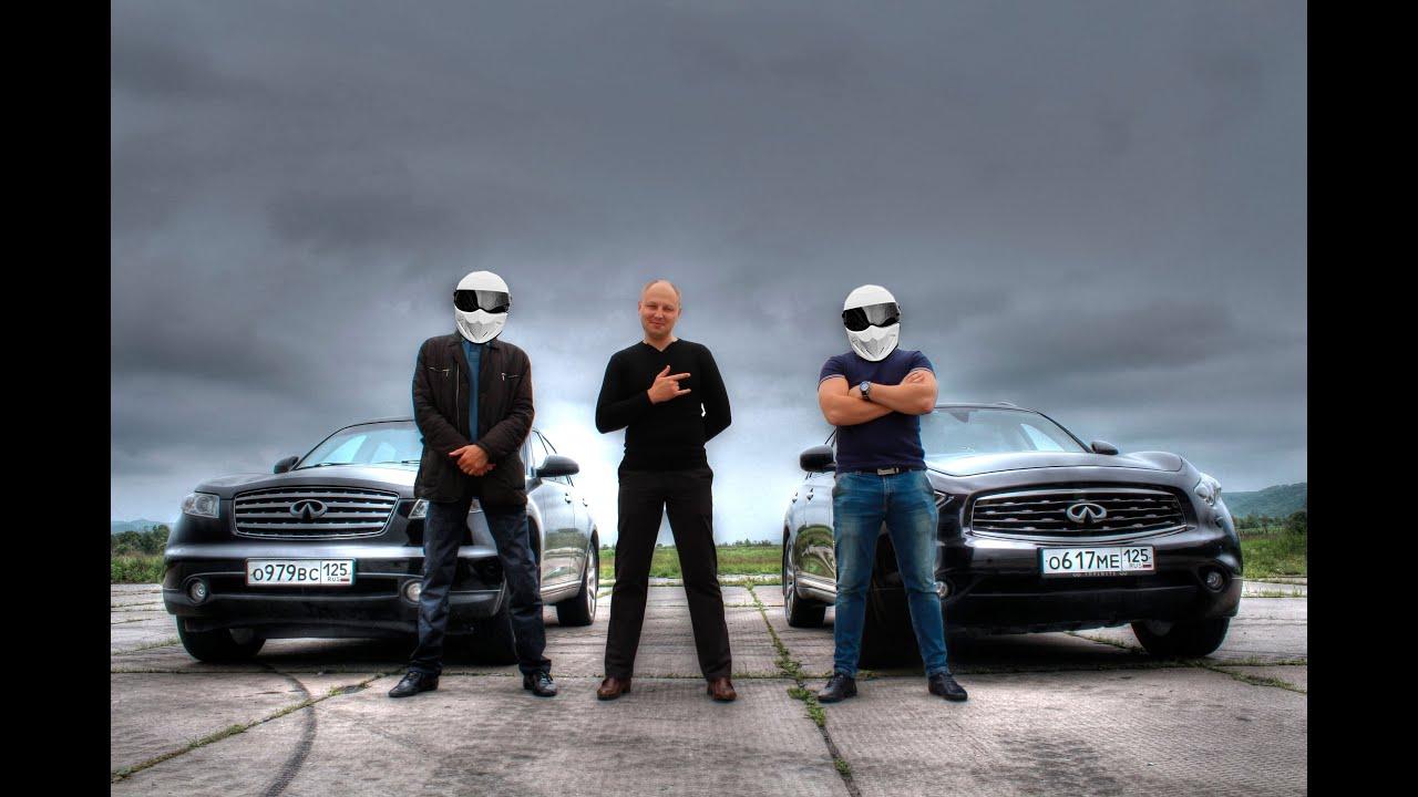 Top Gear: Infiniti FX35 I поколение vs 35 II поколение (DragRace 402 метра)