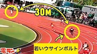 【衝撃】一発逆転したスポーツの試合5選