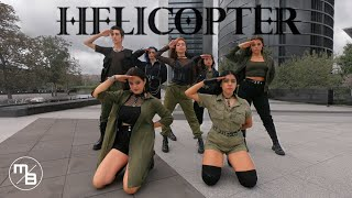 [Kpop Dance In Public] CLC (씨엘씨) - 'HELICOPTER' | Mad Balance / Madrid