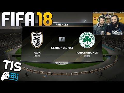 ΠΑΟΚ - Παναθηναϊκός   10/12/2017 - FIFA 18