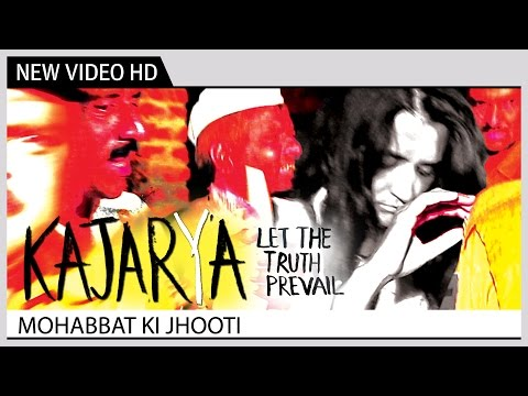 Mohabbat Ki Jhooti Kahani - 'Kajarya' Movie | Susheela Raman | Music Video