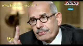 لحظة تأثر د/محمد البرادعى العاشرة مساء 1/5/2011