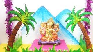 Ganpati Decoration ideas at home - Hommade ganpati decoration - फक्त एक तासात गणपती सजवा