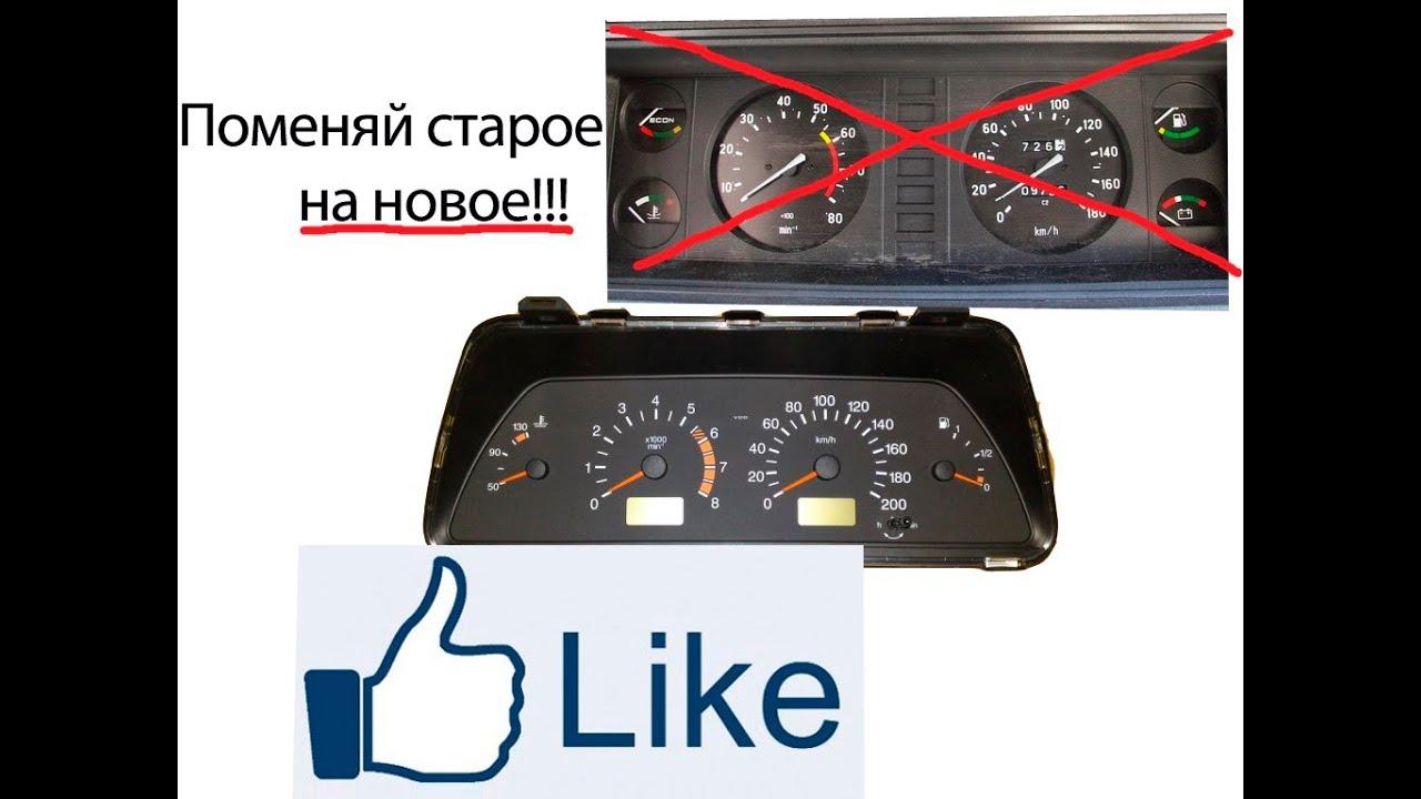 Объявления о продаже запчастей и аксессуаров для машин и мотоциклов в старом осколе на avito.