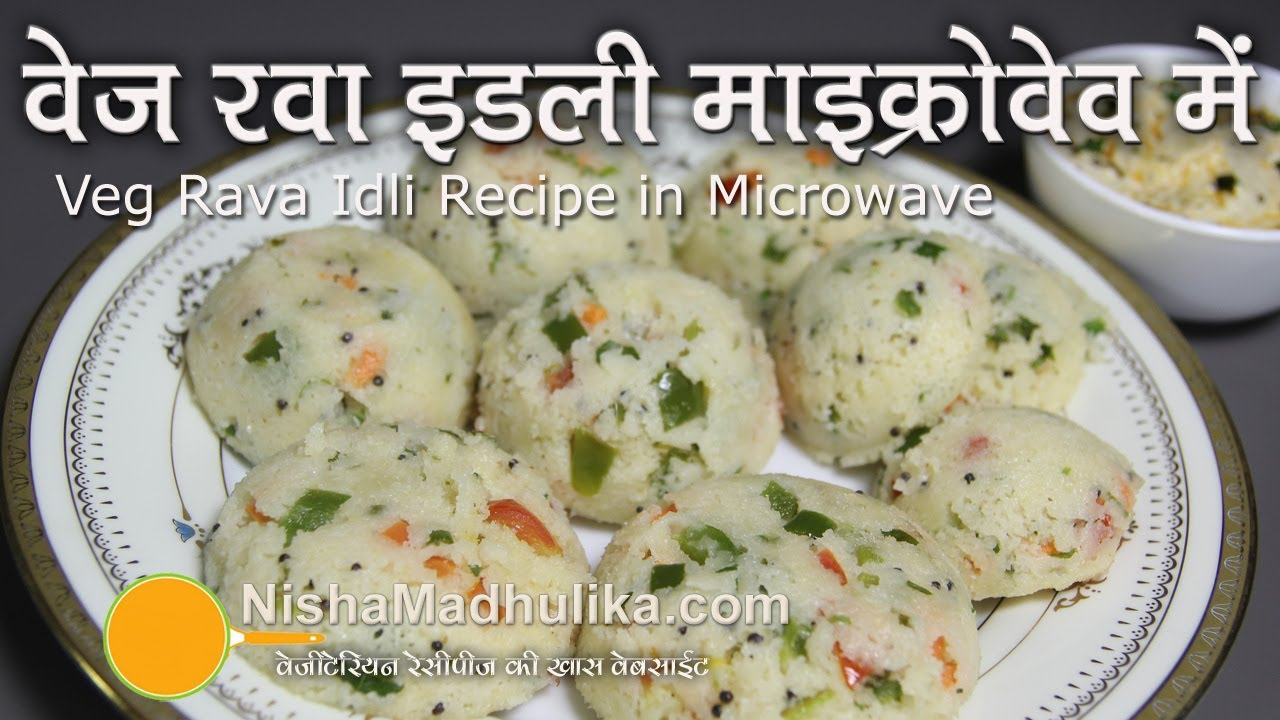 how to cook idli in microwave oven