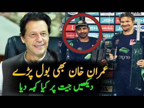PM Imran Khan Great Message For Quetta Gladiators After Winning PSL 4 Title