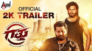 Gattu Kannada New 2K Trailer 2020 Govind Rathod Sahana Firoz H Khan N N R Production's