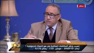 فيديو.. نائب منتقدًا التسريبات الهاتفية: التآمر على الدولة هو «جعلها بوليسية»