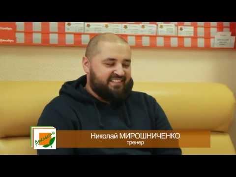 Анекдот от Николая Мирошниченко