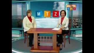 Парки разные нужны, телеканал МТZ, 13.10.11(, 2014-01-29T15:36:45.000Z)