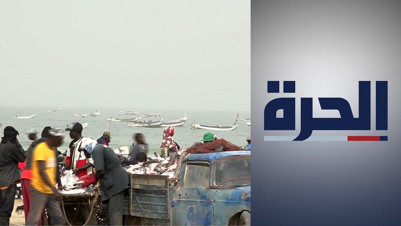موريتانيا.. الصيادون يشكون من منافسة سفن الصيد الأجنبية  - 15:54-2021 / 6 / 14