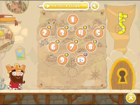 Flash игра Крошечный король вторая серия flash game Tiny King