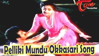 Dharma Kshetram Movie Songs | Pelliki Mundu Okkasari | Balakrishna | Divya Bharti