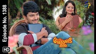 Attarintiki Daredi | 16th April 2019 | Full Episode No 1388 | ETV Telugu