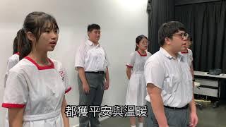 Publication Date: 2021-10-15 | Video Title: 明愛聖若瑟中學-大聖若瑟歌