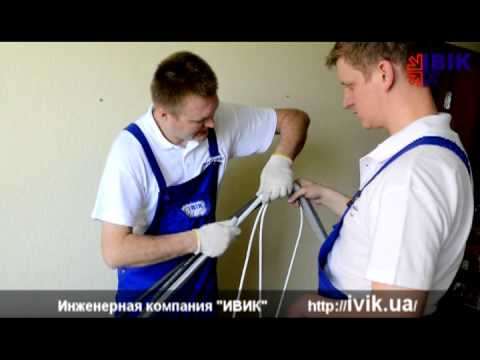 Как установить кондиционер?из YouTube · Длительность: 4 мин47 с  · Просмотры: более 97.000 · отправлено: 5-12-2012 · кем отправлено: Антонина Ковшун