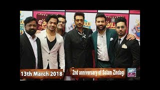 Salam Zindagi With Faysal Qureshi - 2nd anniversary of Salam Zindagi - 13th March 2018