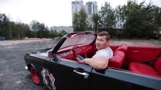 Обзор Волги кабриолет лоурайдер Газ 24 , Его Величество elCabrio