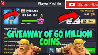 Giveaway Of 60 Millions Coins | READ DESCRIPTION CAREFULLY | 2018 | ALL COUNTRY | CWS