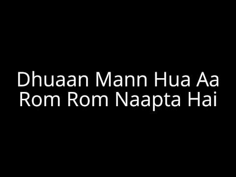 Dhoop Song Lyrics - Ramleela - Shreya Ghoshal