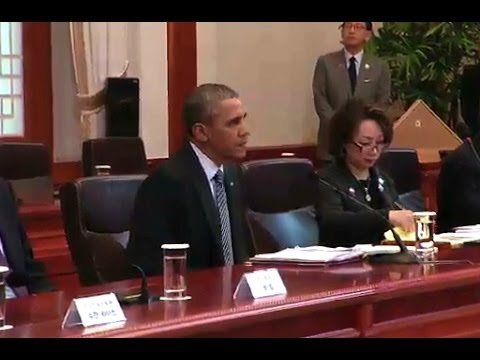President Obama's Bilateral Meeting with President Park Geun-Hye of The Republic of Korea