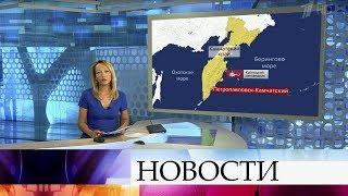 Выпуск новостей в 12:00 от 13.08.2019