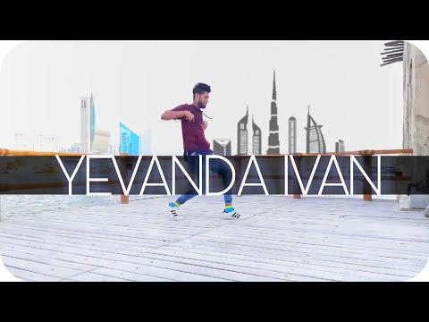 Yevanda Ivan - Gethu | Harris Jayaraj | Dance Cover | Pradeep | The Dance Hype
