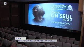 Yvelines | Voile : le film d'Eric Bellion présenté à Versailles