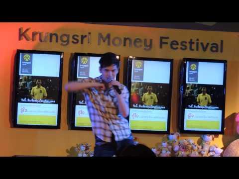 เต๋า เพราะเธอคนเดียว Krungsri Money Festival