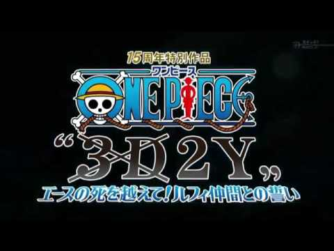 One Piece 3D2Y Especial Ending (Next Stage-AAA)