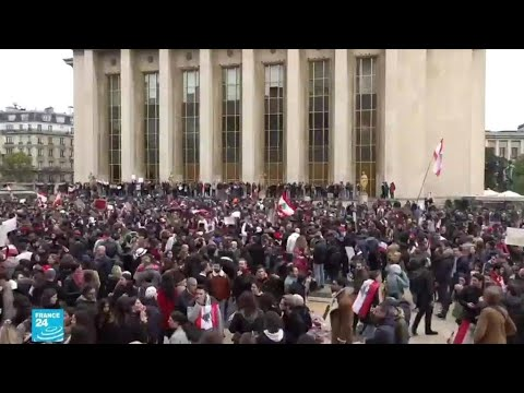 مئات اللبنانيين يتظاهرون في فرنسا دعما لمواطنيهم المحتجين ضد الفساد  - 11:55-2019 / 10 / 21