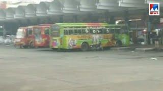 private bus strike