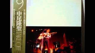 中尾隆聖 TAKE OFF in TOKYO 1981.4.5 東京・科学技術館サイエンス・ホ...