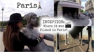 Два в Одной #3 Париж - сплошная похоть. Где снимался фильм Inception?