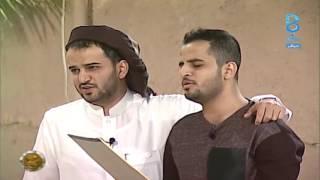 قصيدة سعود غربي في أبو كاتم - اليوم 2 | زد رصيدك 5