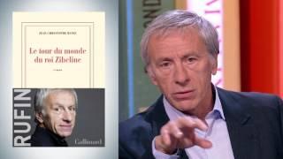 Jeudi 30 mars - INTEGRALE - Jean-Christophe Rufin, Alain Mabanckou, Guillaume de Fonclare