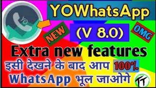 Gambar cover YowhatsApp (New V 8.0) Extra features के साथ देखें जरूर.