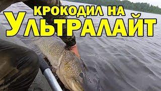 ОФИГЕТЬ!!!!ЗВЕРЮГА ТАЩИТ ЛОДКУ!!!ПЯТЬ КРУТЫХ СПИННИНГОВ ЗА РЕПОСТ!!!Рыбалка на спиннинг 2019