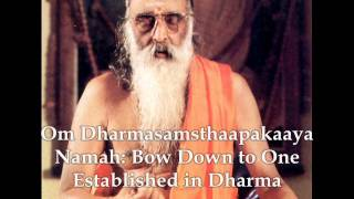 108 Names of Swami Chinmayananda