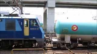 JR貨物『根岸駅』 EH200形電気機関車