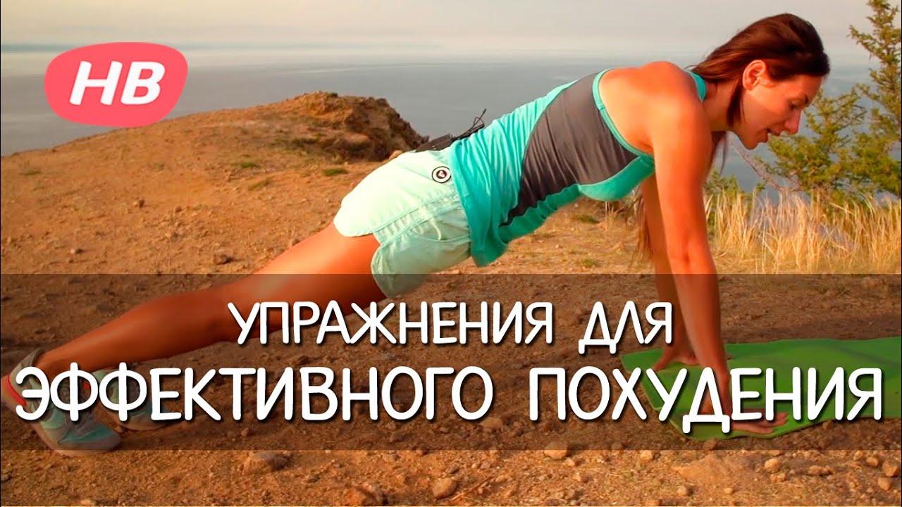 7 упражнений для похудения живота елена силка