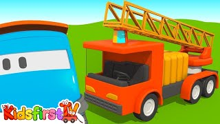 Kids 3D Machine Cartoons for Children 3: Leo the Truck: FIRE ENGINE TRUCK! (大卡车) Kid