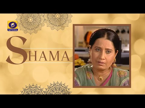 Shama # Episode - 27