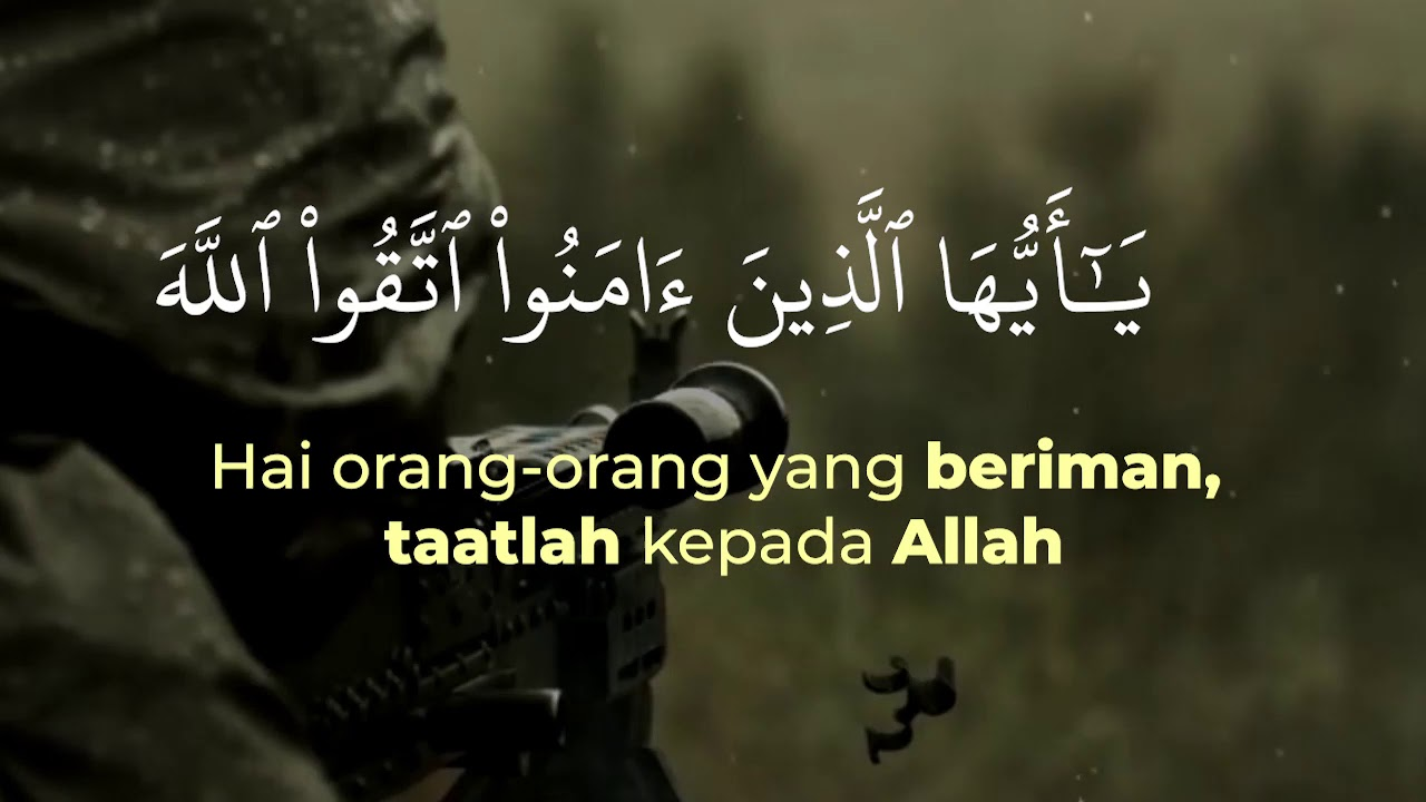 Surah Al Baqoroh Ayat 278-279 ~ Tentang haramnya riba