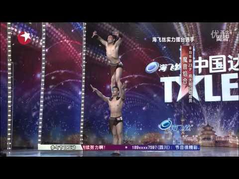 【HD】20111225《中國達人秀》魔音組合「高難度肢體動作令人瞠目結舌」